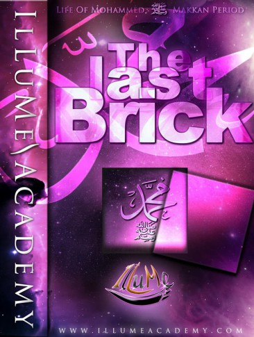 The Last Brick