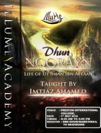 Dhun Noorayn