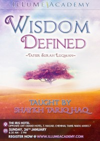 WISDOM DEFINED